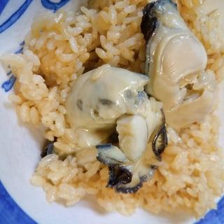 殻つき牡蠣で炊き込み御飯