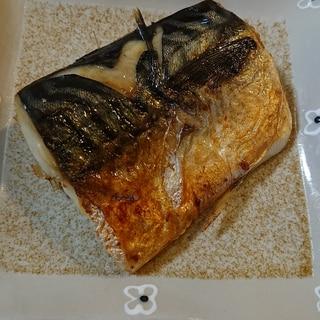 鯖の塩麹焼き