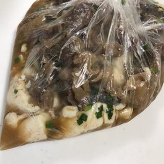 味しみしみ!レンジとビニール袋で肉豆腐