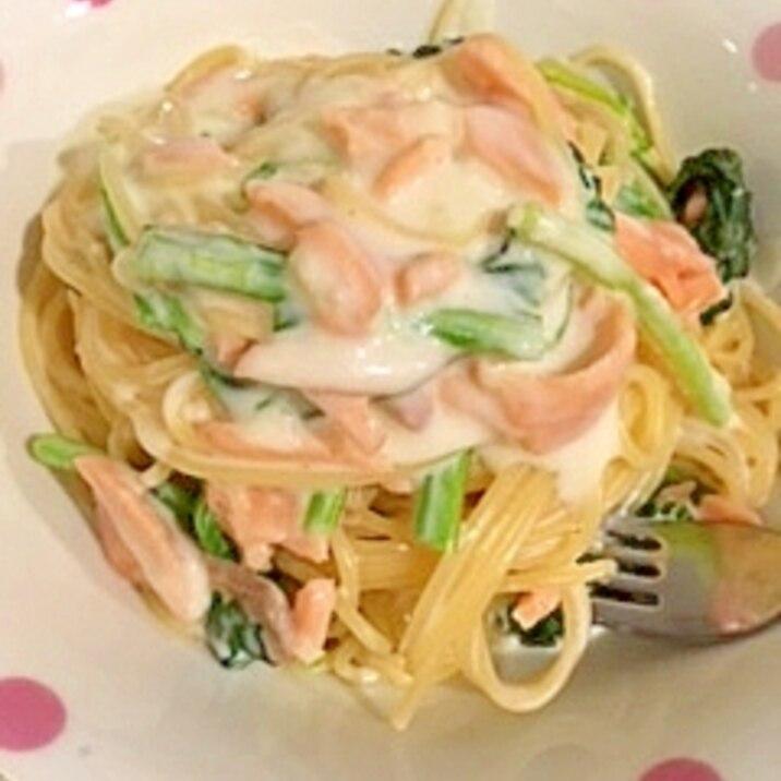 おいしい!小松菜とサーモンのクリームパスタ♪