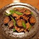 茄子と豚肉のオイスターソース炒め