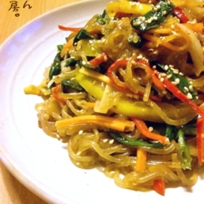 肉抜き&しらたきでカロリーオフ★野菜チャプチェ。