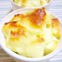 ころころはんぺん☆味噌マヨ焼き
