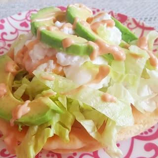 アボカドサラダパンケーキ