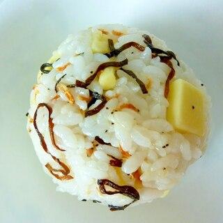 ☆桜エビ*塩昆布*チーズ入りおにぎり☆