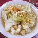 貝柱キャベツ豆腐のさっと煮