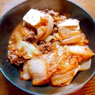 キムチ白菜肉豆腐煮