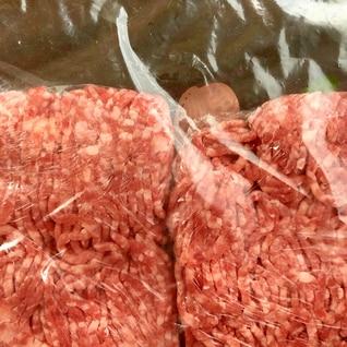 合い挽き肉の冷凍保存方法