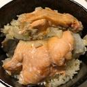 鮭の1番簡単で美味しい食べ方☆鮭飯☆炊飯器でできる