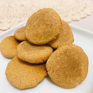糖質制限中 超簡単★きな粉のしっとりクッキー