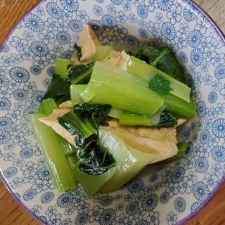 小松菜と厚揚げの白だし煮