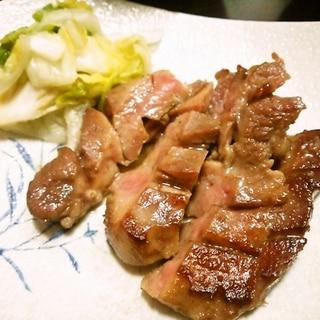 おうちで仙台牛たんを楽しもう!