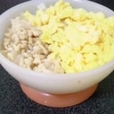 離乳食☆そぼろとたまごの丼