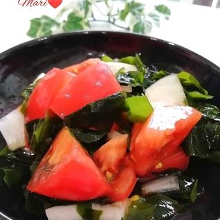 ポン酢でさっぱり!トマト玉葱わかめサラダ