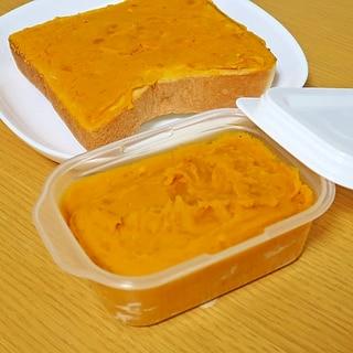 お菓子用かぼちゃペースト☆材料は3つ☆レンジで作る