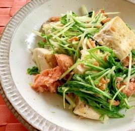 糖質制限☆水菜と茹で鮭豆腐の炒めもの