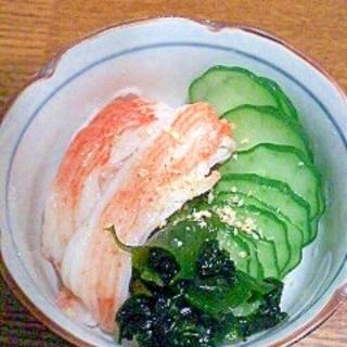 きゅうり・カニかま・わかめの酢のもの