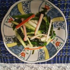 簡単おつまみ♪長芋と胡瓜とかにかまの海藻サラダ
