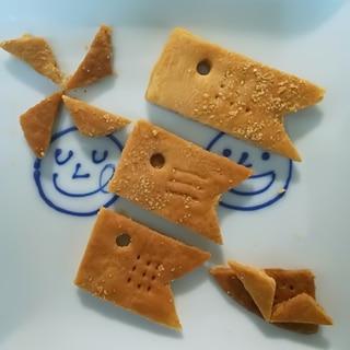 鯉のぼり★ポリ袋で簡単★子供と作るクッキー