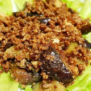 ひき肉と茄子とエリンギの味噌炒め