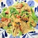 舞茸・ベーコン・水煮の胡麻ドレサラダ