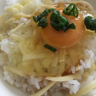 チーズ&ごま油がおいしい 卵かけご飯