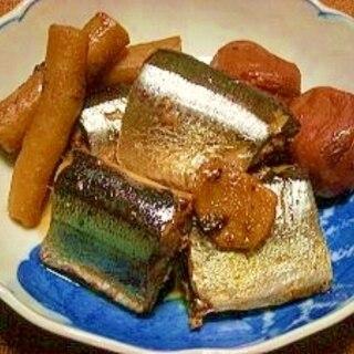 圧力鍋で秋刀魚の梅ぇ生姜煮