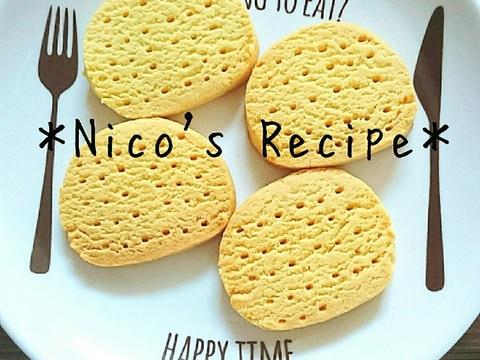 低糖質♪サクサク大豆粉クッキー