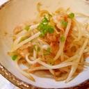 姜葱醤を使って簡単☆和風豚肉もやし炒め♪