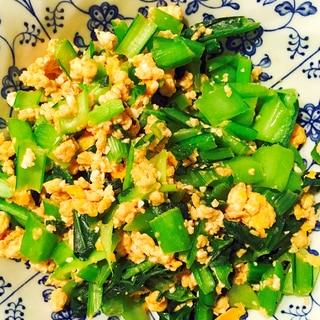 小松菜と卵ケチャップ炒め