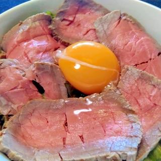 ローストビーフ丼の作り方!