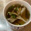 かつお出汁の簡単まいたけスープ