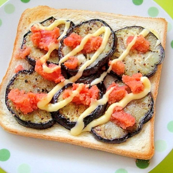 焼き茄子とたらこのトースト