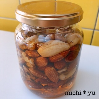 シナモン入り♡ミックスナッツのはちみつ漬け