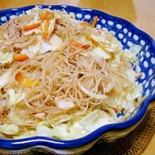 フィリピンのビーフン料理☆パンシット・ビホン
