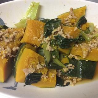 南瓜とちんげん菜のそぼろ煮