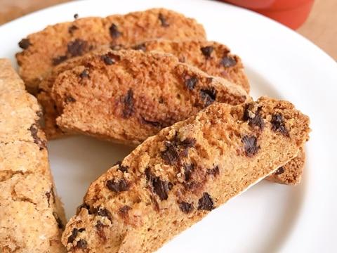 甘さ控えめ 全粒粉のチョコチップカントゥッチ