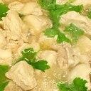 鶏胸肉、三つ葉、ナンプラーのスープ