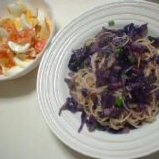 紫キャベツのスパゲティー