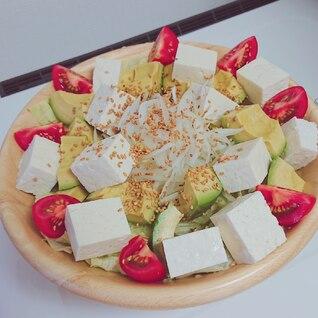 デパ地下風!島豆腐とアボカドのサラダ