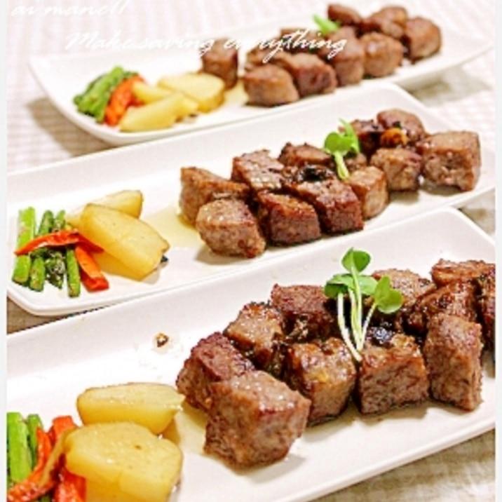 サイコロステーキガーリック醤油ソース