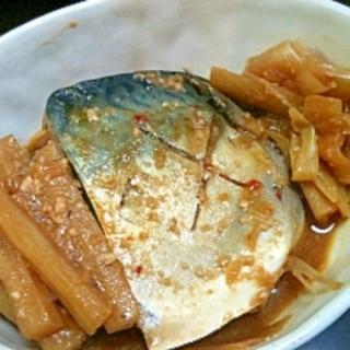 ピリ辛なサバのみそ煮