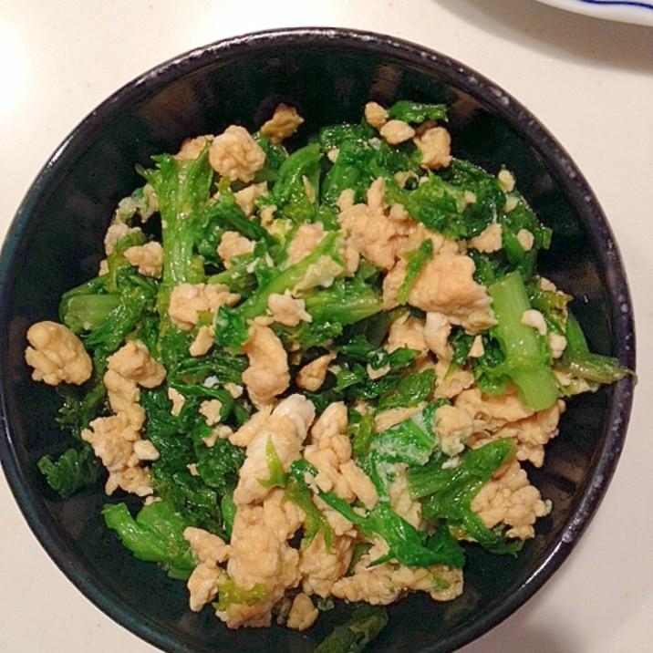 ワサビ菜と卵の炒めもの