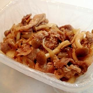 豚かた肉と玉ねぎとしめじの甘辛炒め