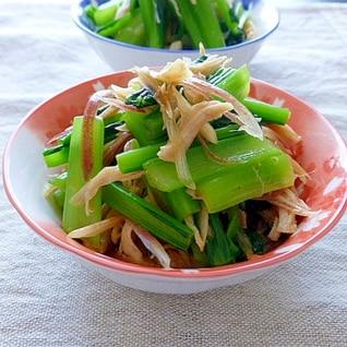 小松菜と茗荷とささみのわさび醤油和え