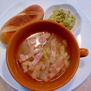 コンソメスープとアボカドディップdeワンプレート