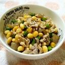豚肉と大豆の炒め煮