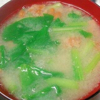 小松菜と納豆の味噌汁