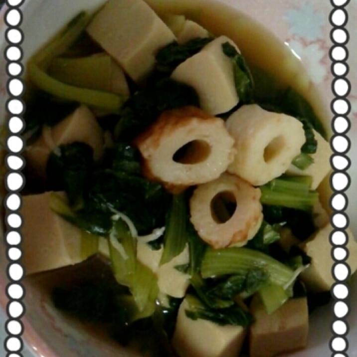 竹輪と小松菜の煮浸し