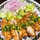 おうち居酒屋シリーズ★油淋鶏★シンプルタレで簡単に